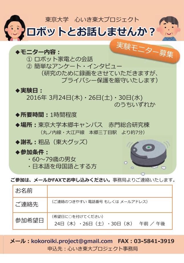 スクリーンショット 2016-02-09 6.14.39
